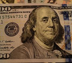 АКШ доллары. Архив