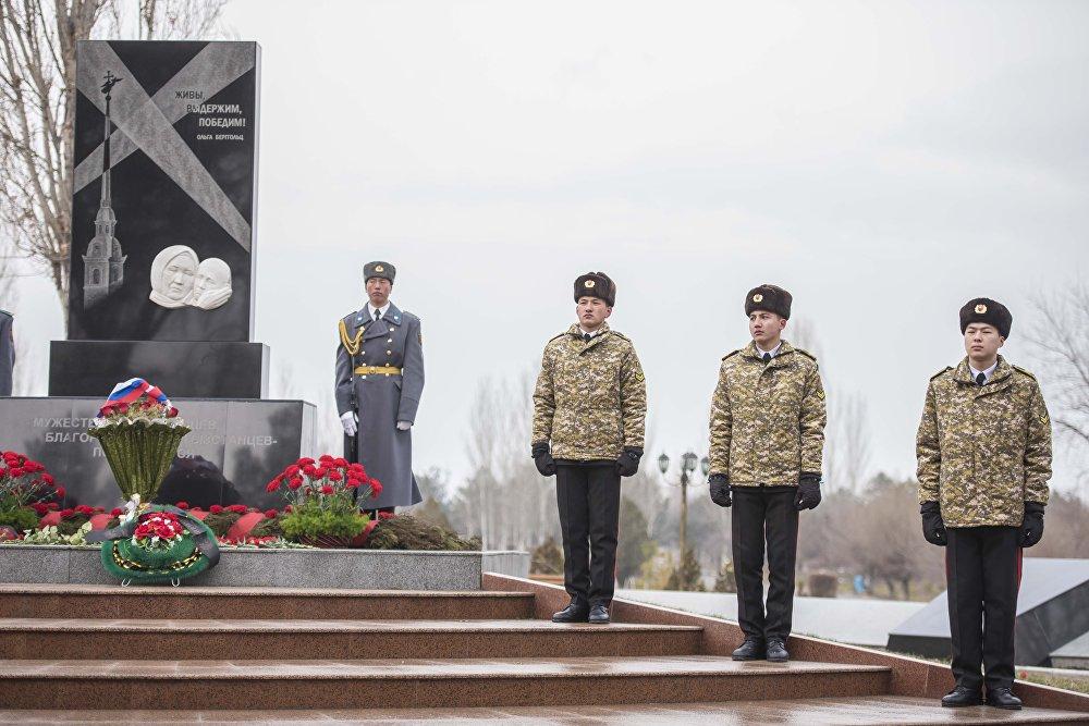 Торжественное возложение цветов к памятнику блокадникам в парке Победы имени Даира Асанова