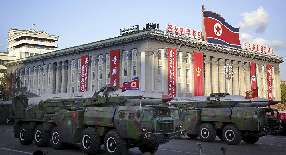Пхеньян шаары. Архив