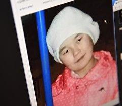 Россиянын Екатеринбург шаарында иштеп жүрүп, дүкөнгө чыгып, жоголуп кеткен 13 жаштагы Айганыш Канат кызы.