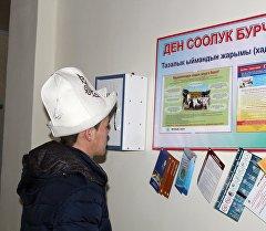 Баткен облусунун аймагындагы медреседе тазалык тууралуу тактача. Архив