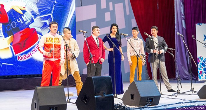 Участники КВН команды Азия MIX во время выступления. Архивное фото