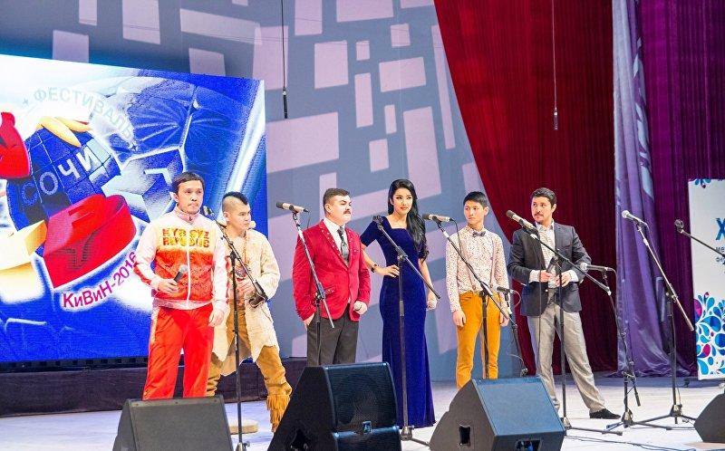 Участники КВН команды Азия MIX во время выступления в Сочи