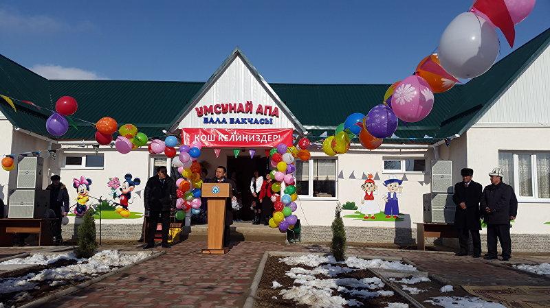 Детский сад в селе Жан-Булак Нарынской области на месте старого дома Чыныбая Турсунбекова