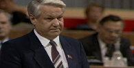 Борис Ельцин выходит из КПСС. Съемки 1990 года
