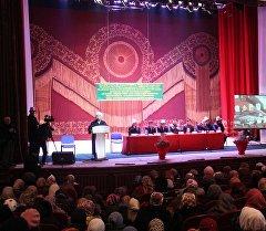 Исламдагы аялдын орду практикалык конференциясы учурунда.