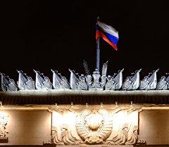 Флаг на здании министерства обороны РФ в Москве. Архивное фото