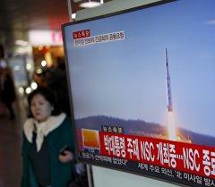 Түндүк Кореяда ракетанын учурушунун сынагын сыналгыдан көрсөтүү. Архив