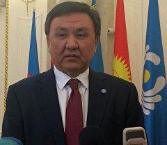 Постпред Кыргызстана при Исполкоме СНГ Кубанычбек Омуралиев