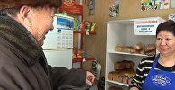 В Бишкеке появилась тайная героиня, или бесплатный хлеб для бедных