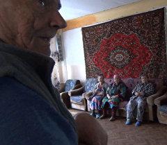 Слепой бездомный с карьера планирует жениться в доме престарелых