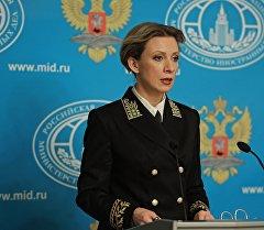 Официальный представитель министерства иностранных дел России Мария Захарова на брифинге по текущим вопросам внешней политики.