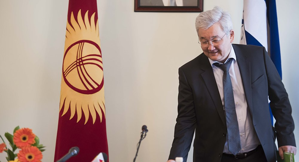 Архивное фото председателя Российско-Кыргызского фонда развития (РФКР) Кубанычбека Кулматова