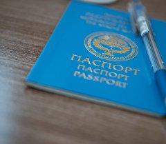 Эски паспорт. Архивдик сүрөт