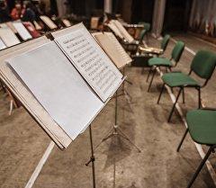 Музыка ноталагы. Архив