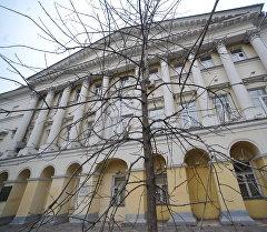 Московский государственный лингвистический университет. Архивное фото
