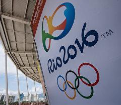 Рио олимпиадасынын логотиби. Архив