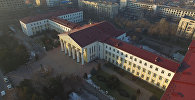 Кыргызстандын башкы университети. Окуу жайдын асмандан көрүнүшү