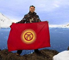 Талгат Субаналиев Антарктидада.