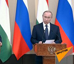 LIVE: Пресс-конференция Владимира Путина и Виктора Орбана по итогам встречи