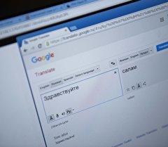 Google Translate сайтында кыргыз тили. Архив