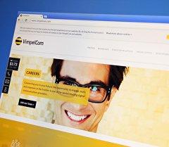 Сайт компании Vimpelcom. Архивное фото