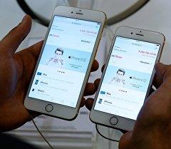 Смартфоны Apple. Архивное фото