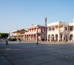Вид на город Гранада