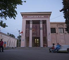 Москвадагы Кыргызстан соода-көргөзмө борбору, архивдик сүрөтү