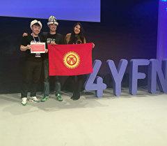 Финал международного конкурса стартаперов в Барселоне