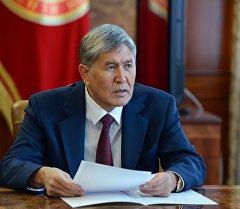 резидент Аламазбек Атамбаевдин архивдик сүрөтү