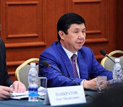 Премьер-министр Темир Сариев жана Олег Панкратов Бизнес жана инвестиция боюнча кеңештин жыйынында