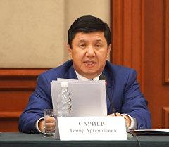 Сариев: ЕАЭБге кирбесек, экономикабыздын мындан аркы өнүгүшү кыйын бол