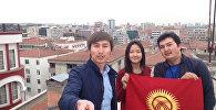 Соотечественники за рубежом держали флаг и поздравляли кыргызстанцев