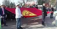 В Джалал-Абаде отметили День государственного флага праздничным митинг