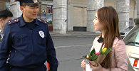 ДПС останавливала девушек-водителей для вручения цветов и показа фокуса