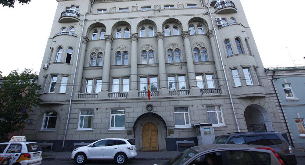 Посольство киргизии в спб фото 216-862