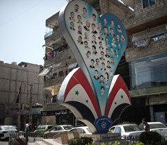 Дамаск шаары. Архив