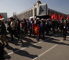 Бишкектин жаштары ак калпак күнүн белгилешти