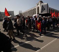 В Бишкеке отметили День ак калпака