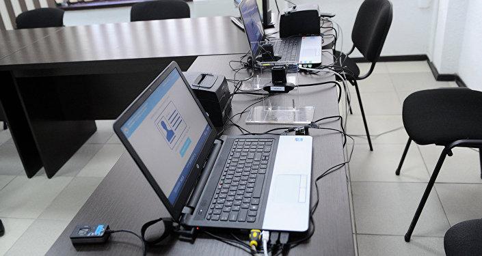 Компьютер сотрудника ГРС. Архивное фото