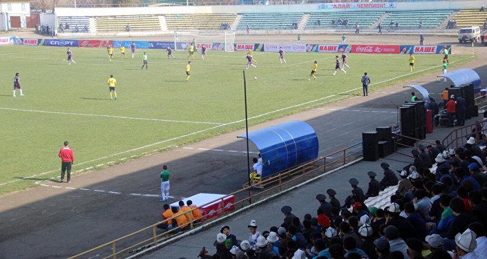 Матч за Суперкубок Кыргызстана по футболу прошел сегодня на стадионе имени Ахматбека Суюмбаева.
