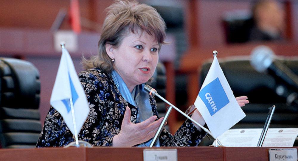 Депутат Жогорку Кенеша Ирина Карамушкина