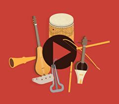 Кыргыз элинин улуттук музыкалык аспаптары