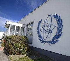 Австриядагы өзөктүк энергия боюнча эл аралык агенттиктин (МАГАТЭ) долбоорунун имараты. Архив