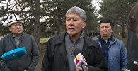 Атамбаев рассказал об операции Преемник и назначении главы АКС ГКНБ