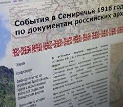 Страница с сайта интернет-проекта События в Семиречье 1916 года по документам российских архивов