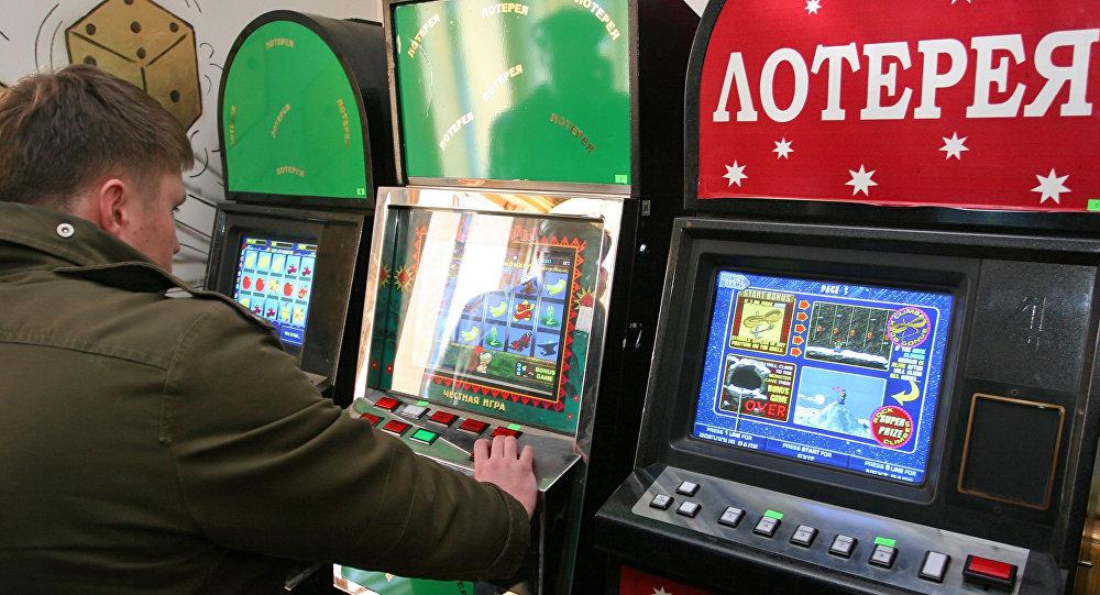 Игровые автоматы в кр игровые автоматы фейри ленд