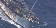 Береговая охрана Аргентины преследовала китайскую шхуну. Кадры инцидента