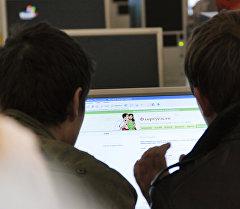 Молодые люди за компьютером. Архивное фото